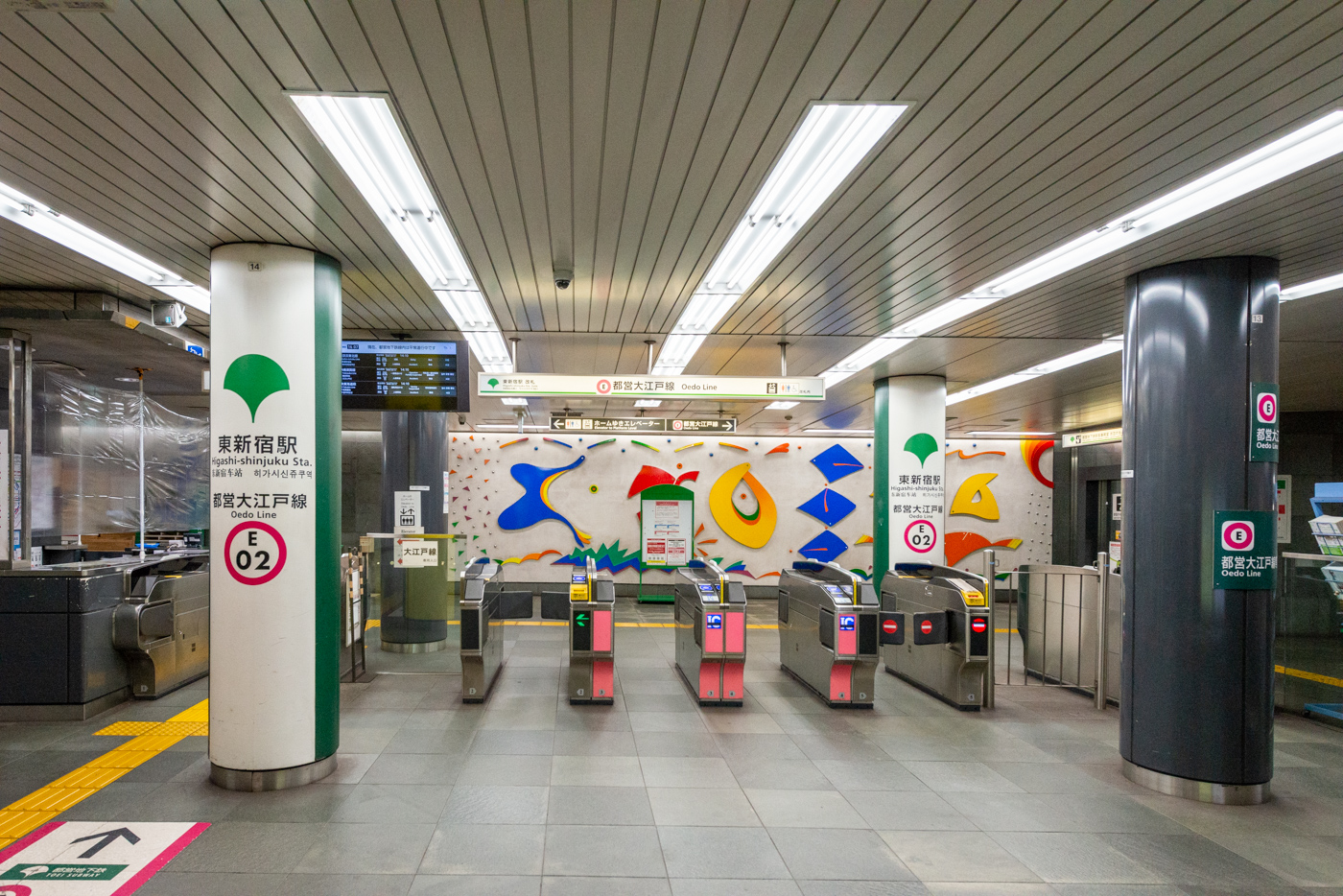 都営大江戸線「東新宿」駅
