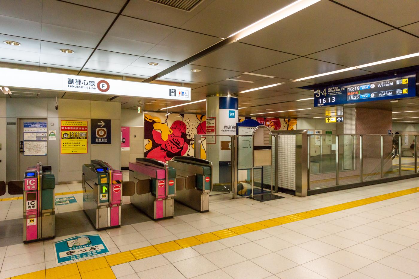 東京メトロ副都心線「東新宿」駅