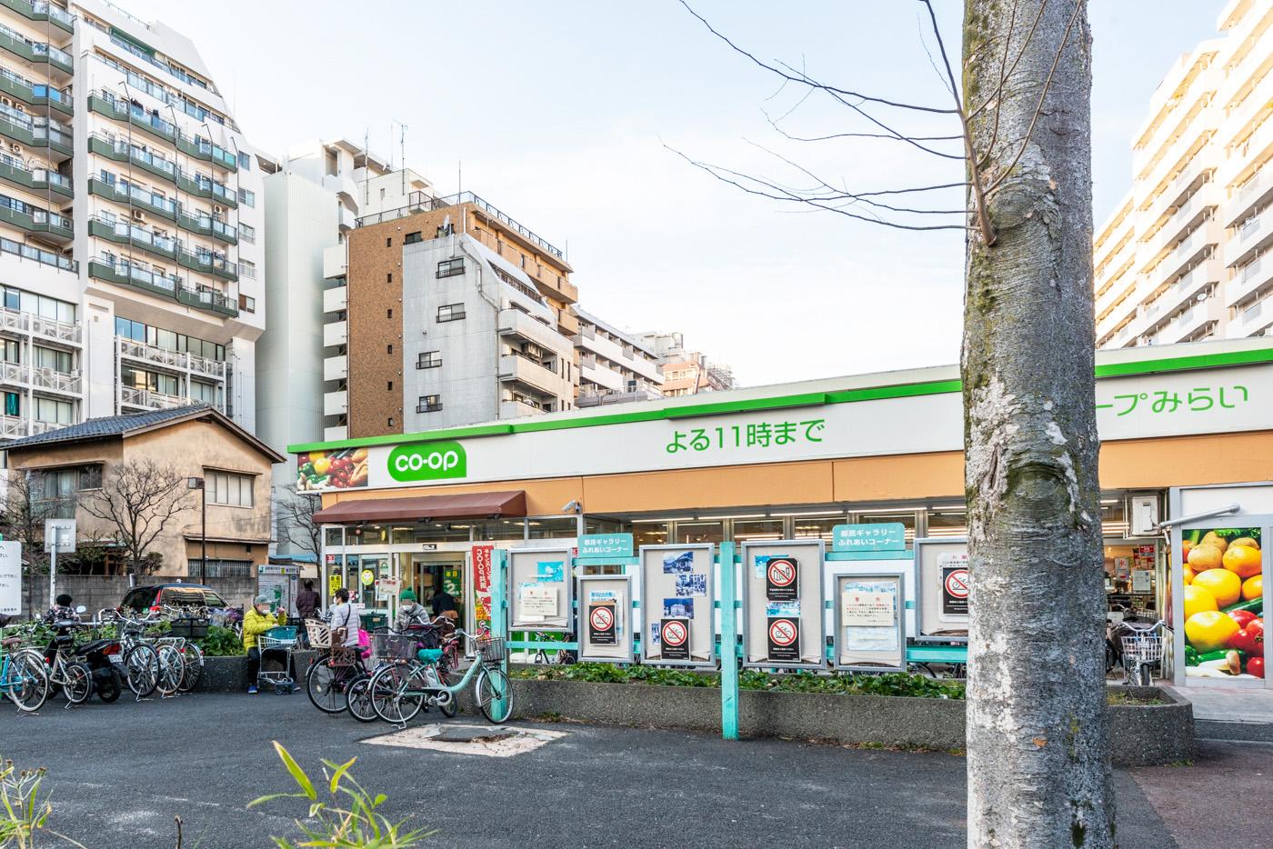 コープみらいコープ戸山店(350m)