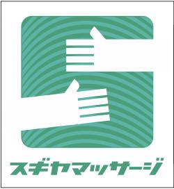 このロゴマークの看板が目印です