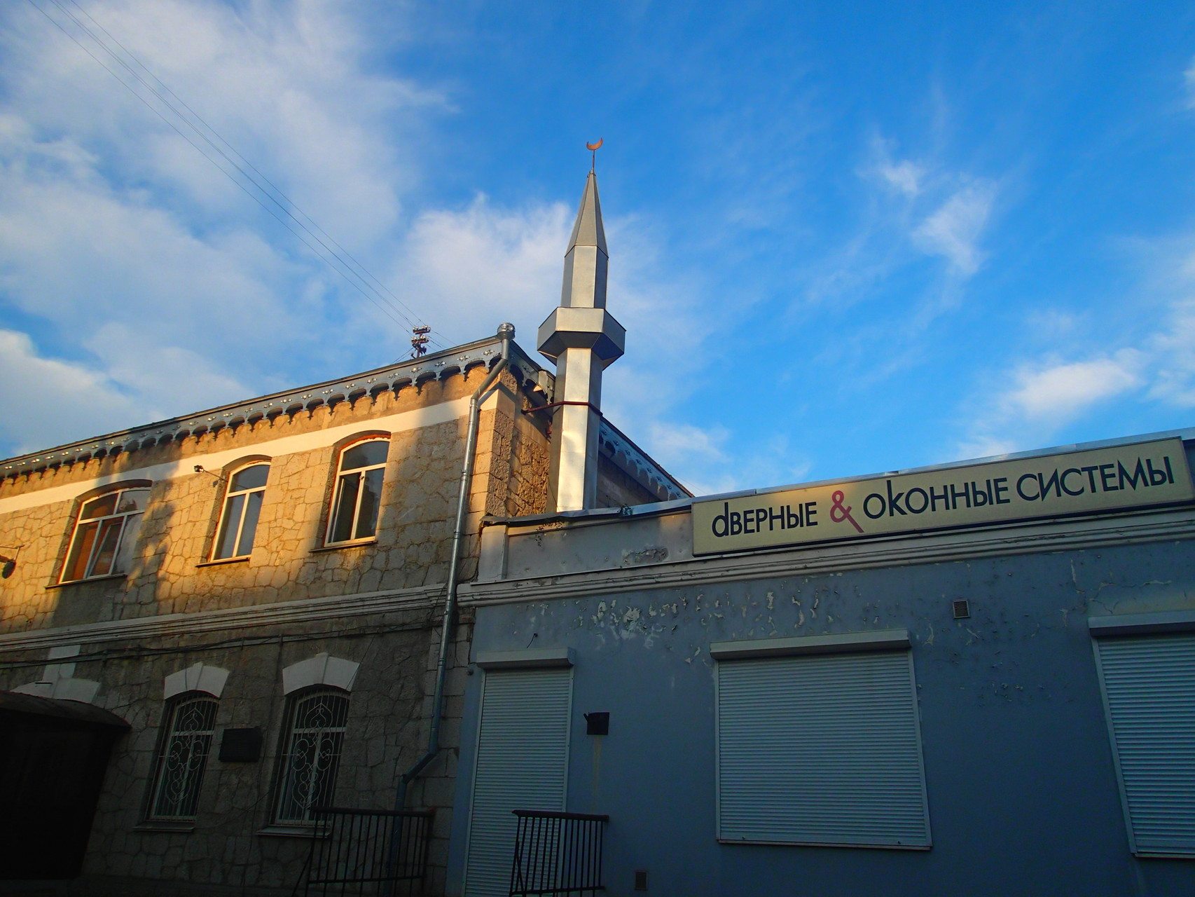 A mosque in Simferopol