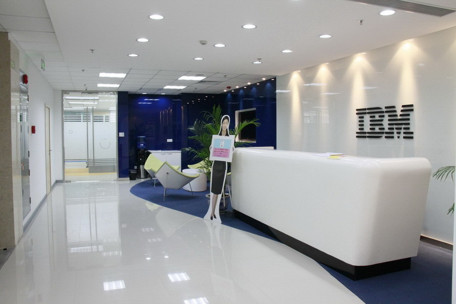 IBM Office, China