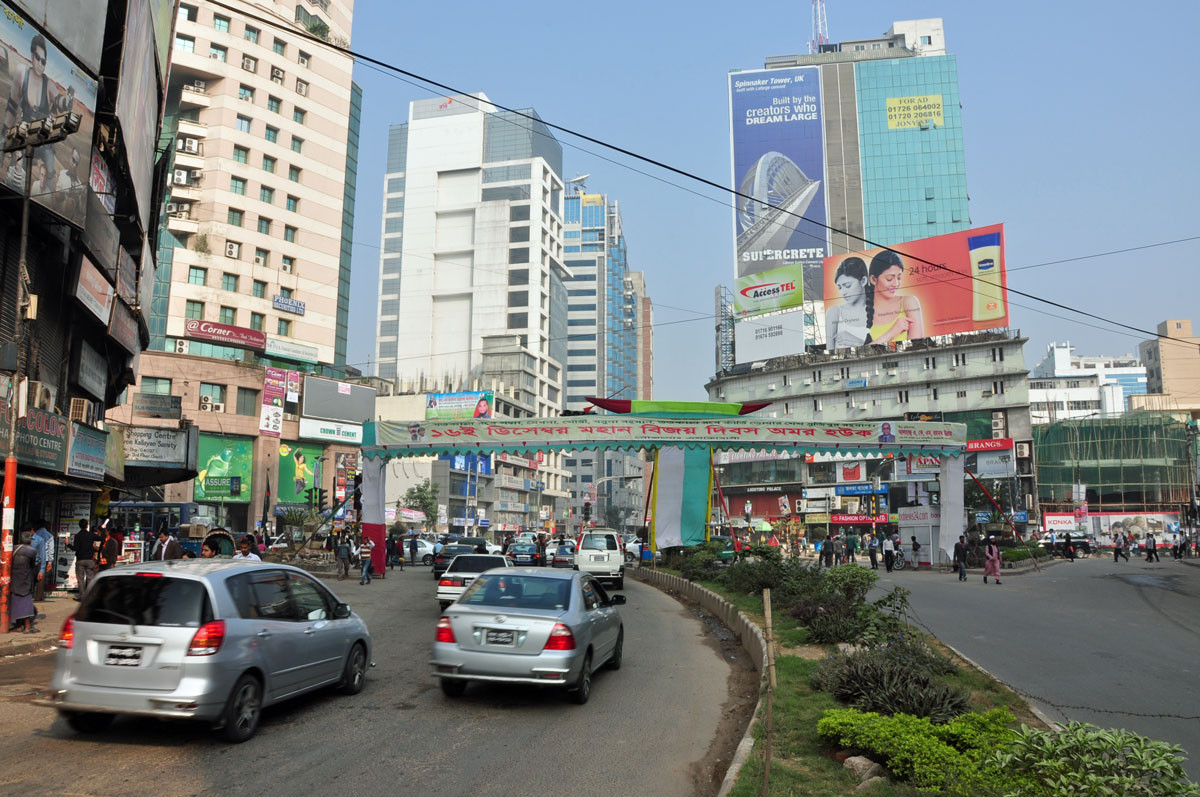 Dhaka - Gulsan Banani