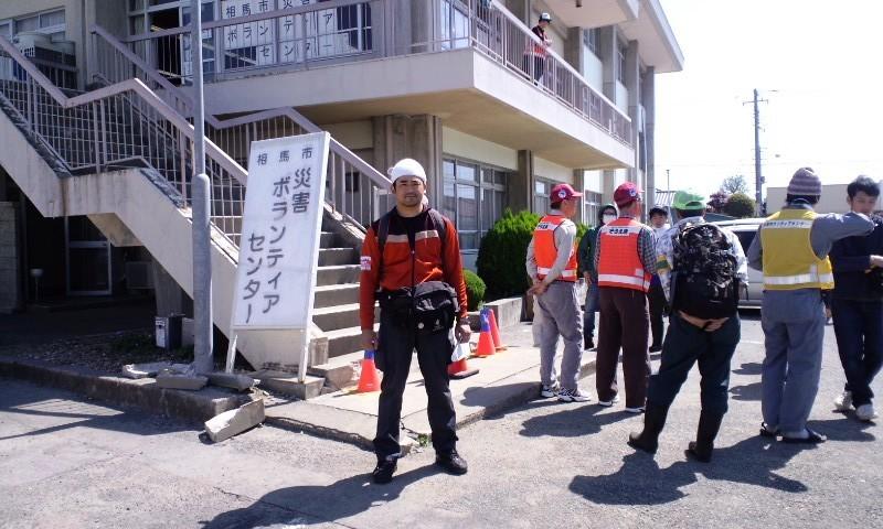 5日目(最終日):相馬市災害ボランティアセンター