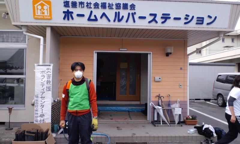 四日目;宮城県塩釜市災害ボランティアセンター