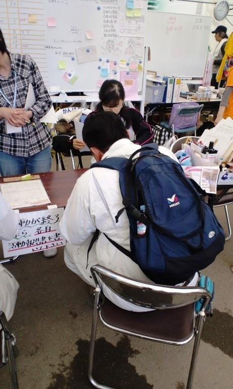 南三陸町災害ボランティアセンター(受付)