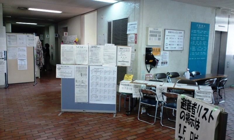 相馬市役所本庁舎のロビースペース
