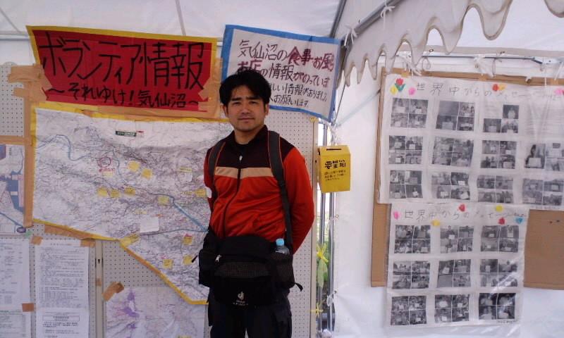 東北地方災害ボランティア活動~2011/5/14-18~