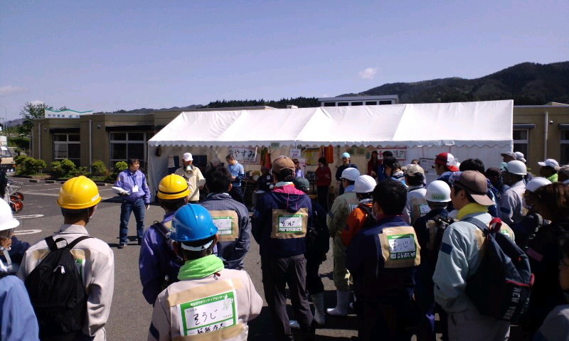 気仙沼市災害ボランティアセンター