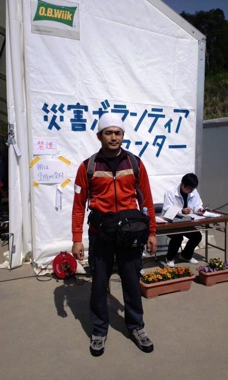 三日目:南三陸町災害ボランティアセンター