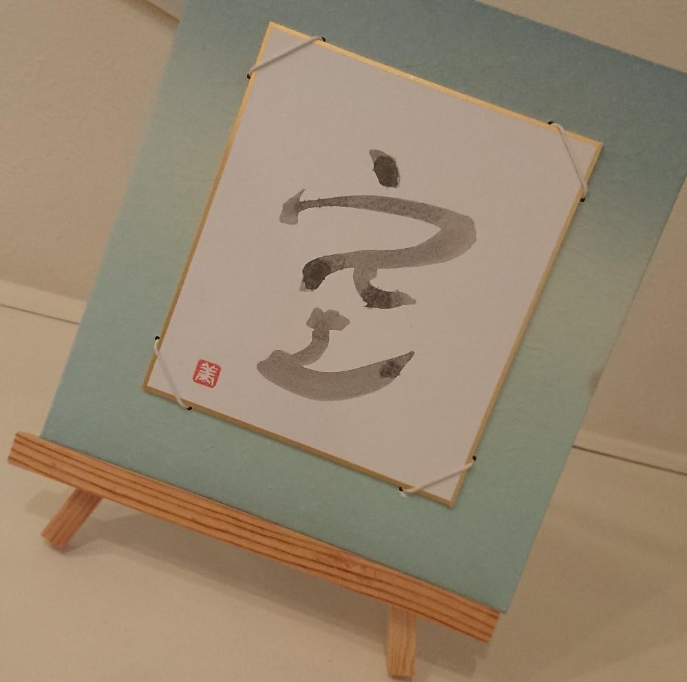 優書  オーダー承ります! by美陽