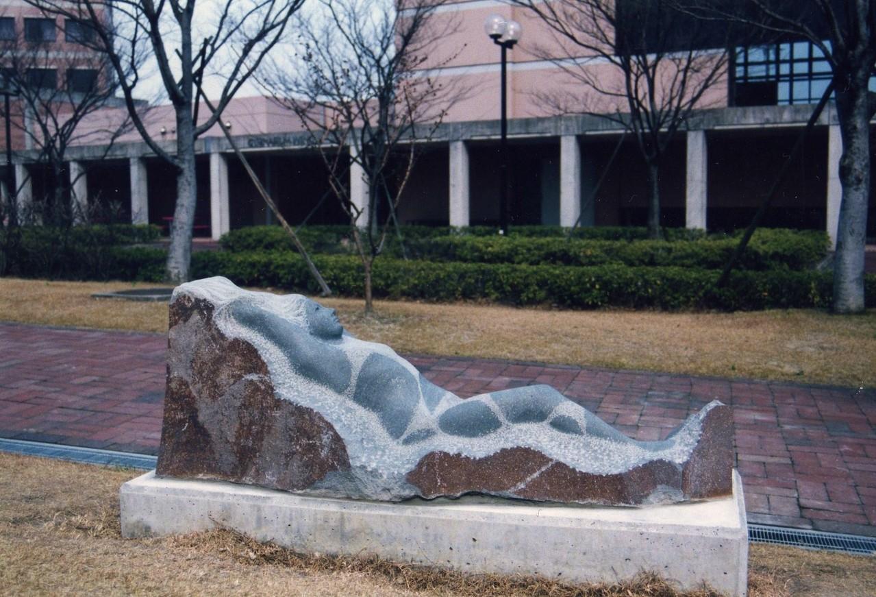 名古屋明徳短期大学