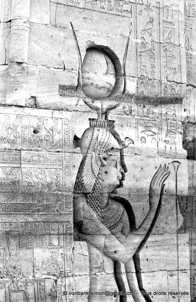 [NB076-1973-11] Philae : Temple d'Isis - Hathor (Pylône 2)