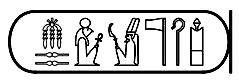 Ramsès VI : Nom de Naissance : Ramsès Amonherkhepshef II Netjer-Heqaiounou