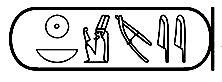 Ramsès VI : Nom de couronnement Nebmaâtrê Mériamon