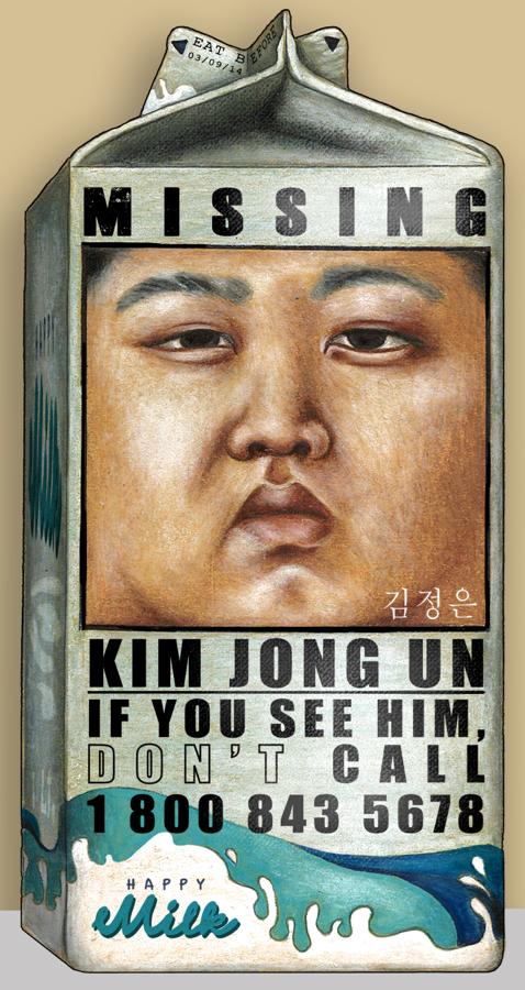 Kim Jong Un's disappeared