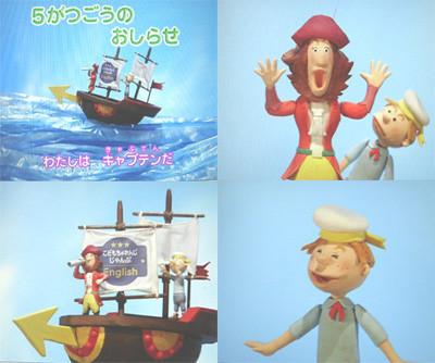 キャラクター&船デザイン制作
