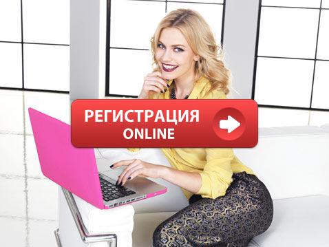 Регистрация в каталогах Городище xrumer vs