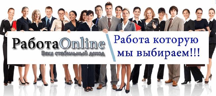 Работа продавцом в интернет магазине на дому отзывы работа в интернет агенстве