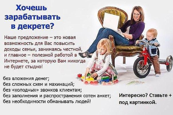 Фаберлик наставник Россия