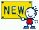 幼稚園受験 最新情報