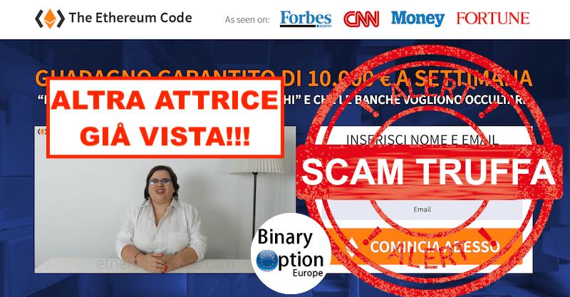 Attrice già vista nella video recensione del Bitcoin Code