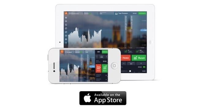 OptionBit applicazione Apple iPhone iPad opzioni binarie gratis Binary Options mobile