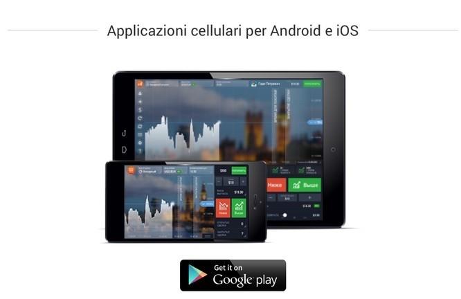 OptionBit applicazione Android mobile opzioni binarie binary options