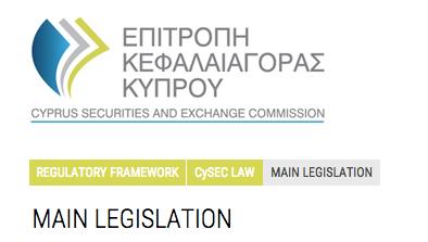 cysec legge dicembre 2015 - 2016