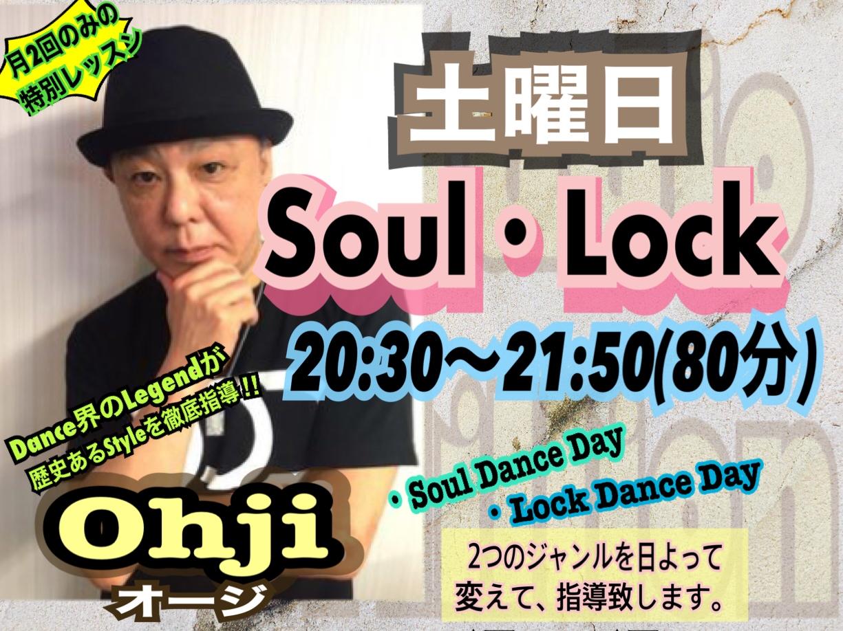 2021年5月22日(土) Legend Dancer Ohji Lesson Start!!