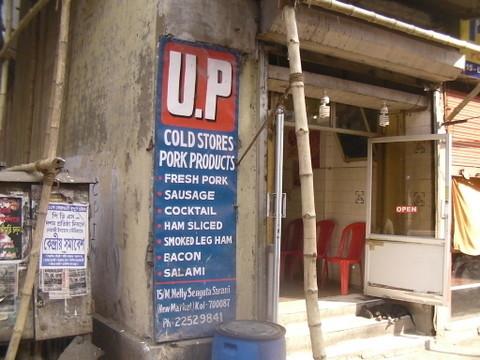 コルカタ市内の豚肉ショップ