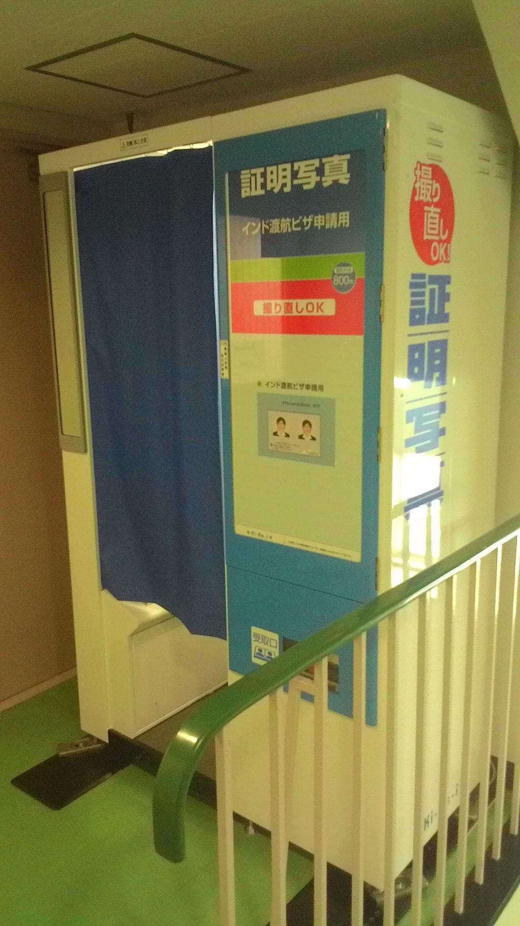 エレベーターホールに写真機ボックスも、800円