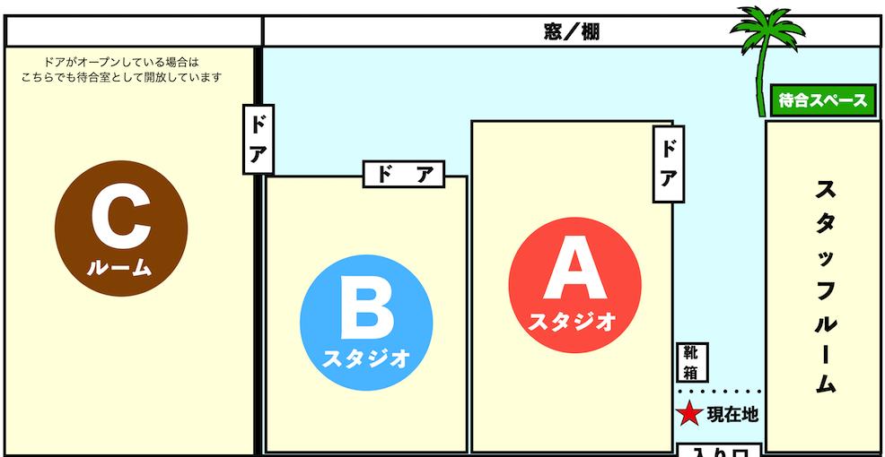 ボイスコントロール 教室マップ