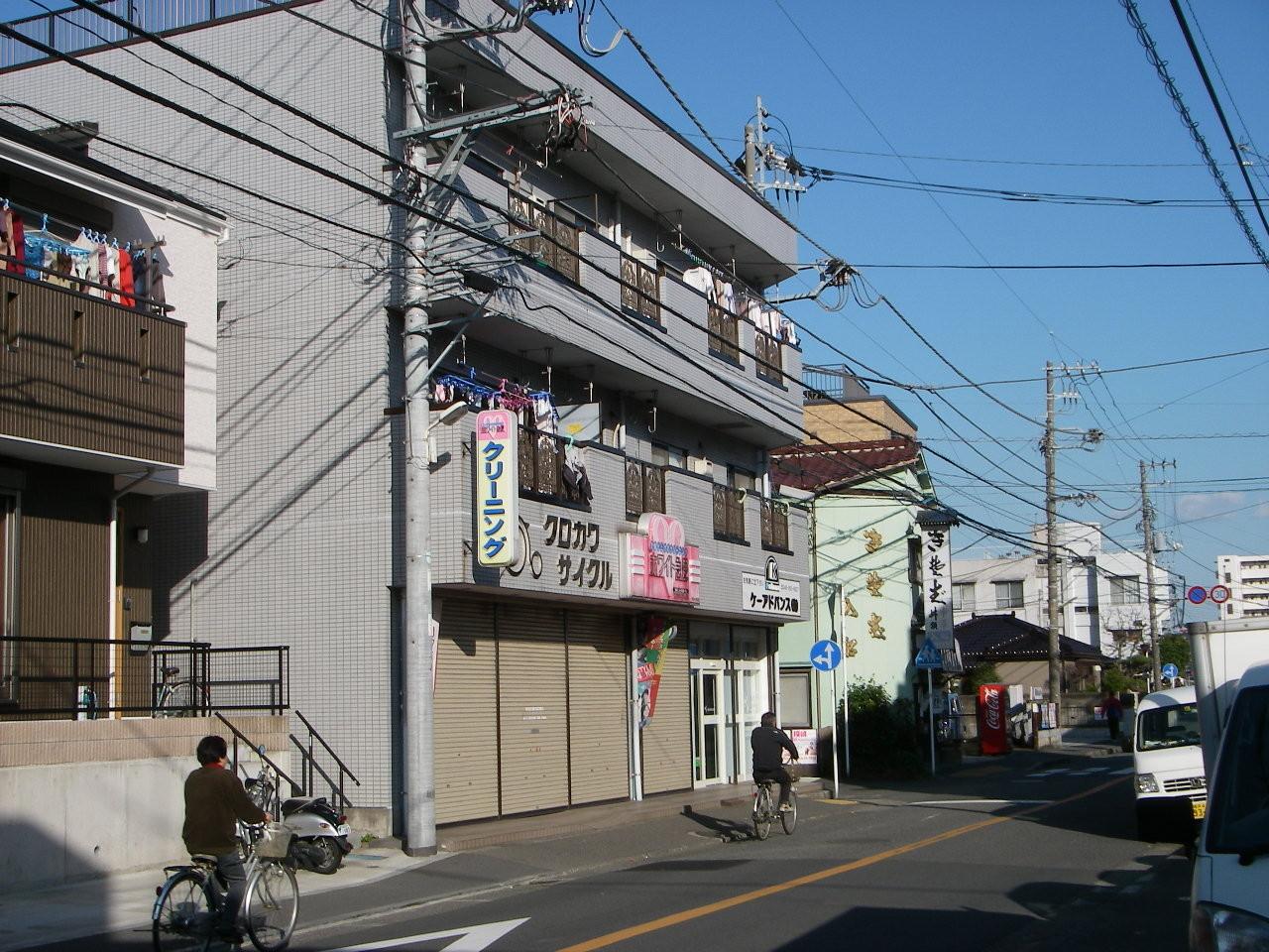 貸マンション・貸店舗(横須賀市)
