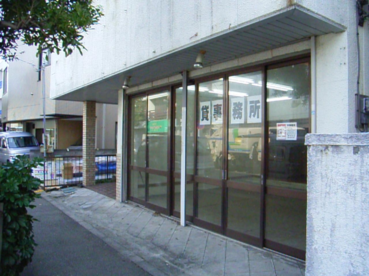 貸事務所(横須賀市)