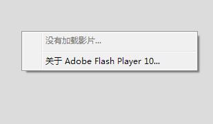 纯div+css+js打造仿wordpress 3D flash动态标签云代码|兼容所有浏览器|Jimdo