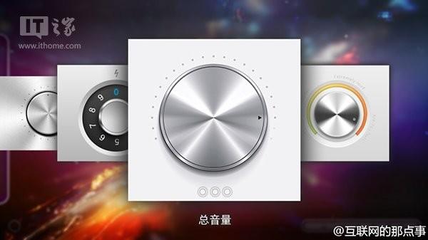 腾讯开始发力操作系统 - 疑似腾讯研发操作系统 Tencent Q7曝光