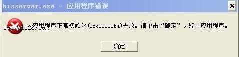 """利用ws2_32.dll""""悄悄的""""控制特定软件使用权-诸葛草帽电脑工作室"""