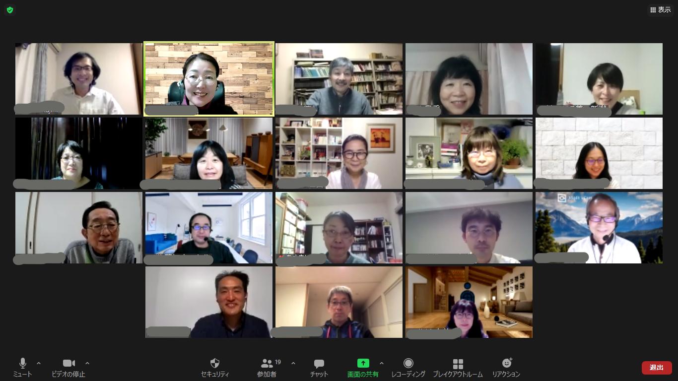 特別講座:中島弘徳先生の「目標の一致」を開講しました