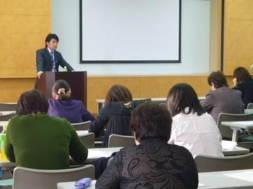 福島県栄養士総会「コーチング講演」