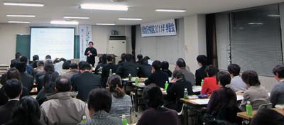 川俣地区労福協講演