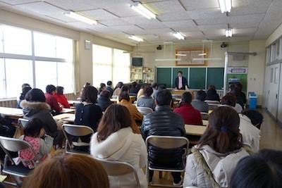 福島市立庭坂小学校教養委員会講演会