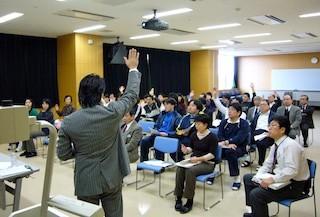 福島県立萌世高校教職員研修