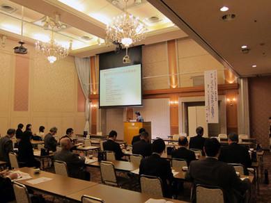 ろうきん県北地域協力会「新年会記念講演会」