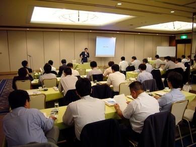福島県労働福祉協議会 第46回研究集会