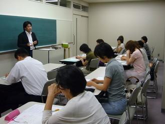 桜の聖母短期大学開放講座コーチング講座