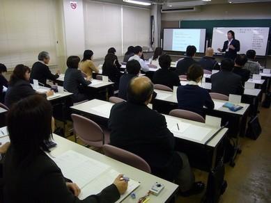 雇用能力開発機構「キャリアカウンセラー養成講座