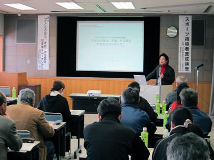 公益財団法人福島市スポーツ振興公社講演会「子どもの能力、才能、やる気を引き出すコーチング