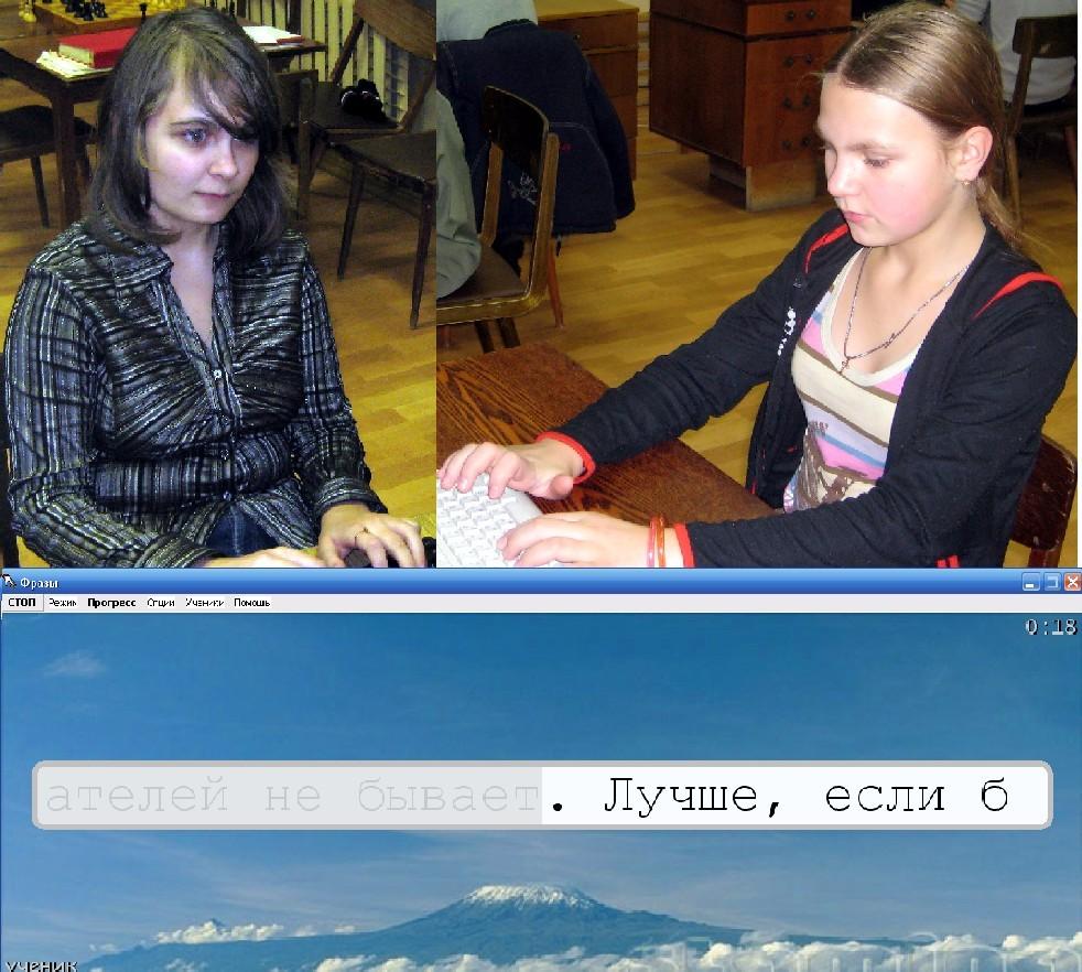 победители турнира в своих возрастных группах Ангелина Кислюнина, Даша Евгеньева