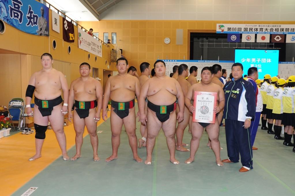 平成23年 国民体育大会優勝